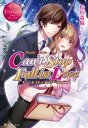 Can't Stop Fall in Love【電子書籍】[ 桧垣森輪 ]