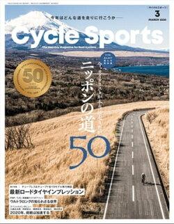 CYCLE SPORTS 2020年 3月号