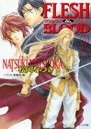 FLESH & BLOOD2