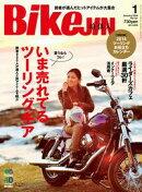 BikeJIN/培倶人 2014年1月号 Vol.131