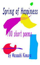 Spring of Happiness