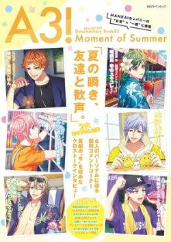 A3! ドキュメンタリーブック02 Moment of Summer