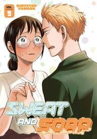 Sweat and Soap 9【電子書籍】[ Kintetsu Yamada ]