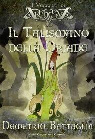 Il talismano della Driade【電子書籍】[ Demetrio Battaglia ]