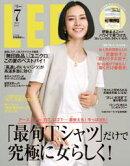 LEE 2019年7月号【無料試し読み版】
