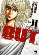 OUT 11