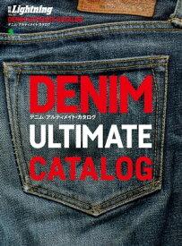 別冊Lightning Vol.167 DENIM ULTIMATE CATALOG【電子書籍】