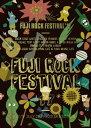 FUJI ROCK FESTIVAL'17 オフィシャル・パンフレット【電子書籍】[ SMASH CORPORATION ]