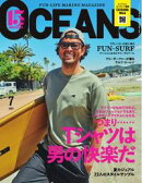 OCEANS(オーシャンズ) 2021年7月号