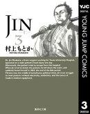 JINー仁ー 3