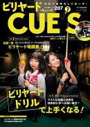 ビリヤードCUE'S(キューズ) 2021年7月号【※DVDは付きません】