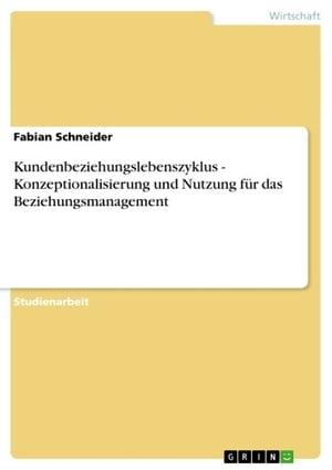 Kundenbeziehungslebenszyklus - Konzeptionalisierung und Nutzung f?r das Beziehungsmanagement【電子書籍】[ Fabian Schneider ]