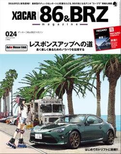 XACAR 86&BRZ magazine 2019年 7月号