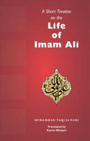 A Short Treatise on the Life of Imam Ali
