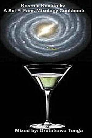 Kosmic Kocktails: A Sci-Fi Fans Mixology Cookbook【電子書籍】[ Orutakawa Tenga ]