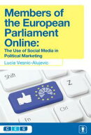 Members of the European Parliament Online