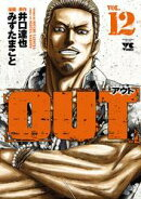 OUT 12