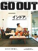 GO OUT 2014年2月号 Vol.52