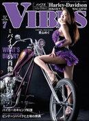 VIBES【バイブズ】2019年07月号
