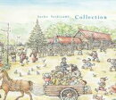Sueko Yoshizumi Collection【HOPPAライブラリー】