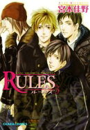 RULES(3)
