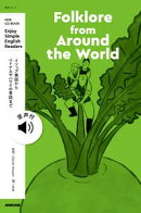 NHK Enjoy Simple English Readers Folklore from Around the World