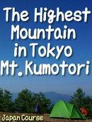 The Highest Mountain in Tokyo Mt. Kumotori