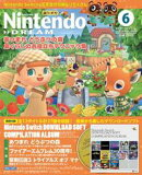 Nintendo DREAM 2020年6月号