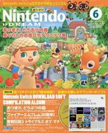 Nintendo DREAM 2020年6月号【電子書籍】