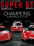 AUTOSPORT特別編集 SUPER GT FILE 2019 Special Edition