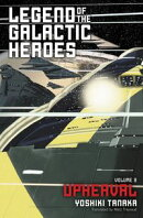 Legend of the Galactic Heroes, Vol. 9: Upheaval