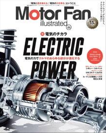 Motor Fan illustrated Vol.180【電子書籍】[ 三栄 ]