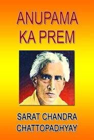 Anupama Ka Prem (Hindi)【電子書籍】[ Sarat Chandra Chattopadhyay ]