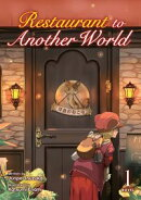 Restaurant to Another World (Light Novel) Vol. 1