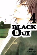 BLACK OUT4