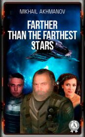 Farther than the Farthest Stars【電子書籍】[ Mikhail Akhmanov ]