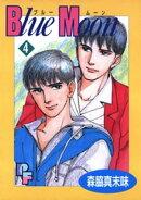 Blue Moon(4)