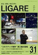 LIGARE vol.31