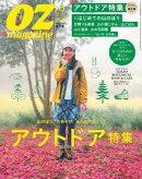 オズマガジン 2015年6月号 No.518