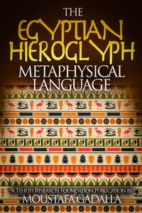 The Egyptian Hieroglyph Metaphysical Language【電子書籍】[ Moustafa Gadalla ]