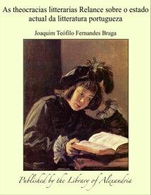 As theocracias litterarias Relance sobre o estado actual da litteratura portugueza【電子書籍】[ Joaquim Te?filo Fernandes Braga ]