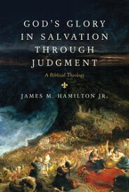 God's Glory in Salvation through Judgment: A Biblical TheologyA Biblical Theology【電子書籍】[ James M. , Jr. Hamilton ]