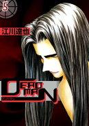DEADMAN5