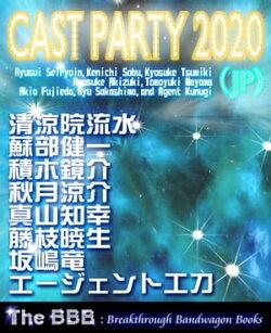 Cast Party 2020 (Jp)