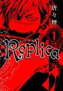 Replica/ 1