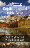 English Parallel Bible No12