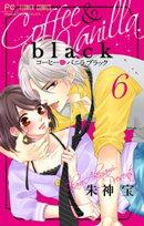 コーヒー&バニラ black【マイクロ】(6)