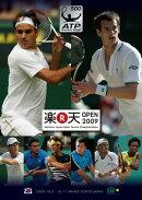 楽天ジャパンオープン2009 プログラム
