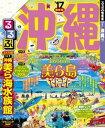 るるぶ沖縄'17【電子書籍】