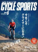 CYCLE SPORTS 2018年 6月号